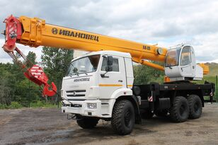 ny Ivanovets KS-47171K-3R på chassis Ivanovets КС-47171К-3Р на шасси КАМАЗ-43118 mobilkran